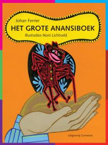 anansiboek